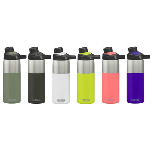 CamelBak Chute® Mag Vacuum Insulated 0.6L Bottle